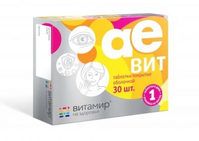 Аевит Витамир таблетки п.о. №30 купить в Москве по цене от 115 рублей