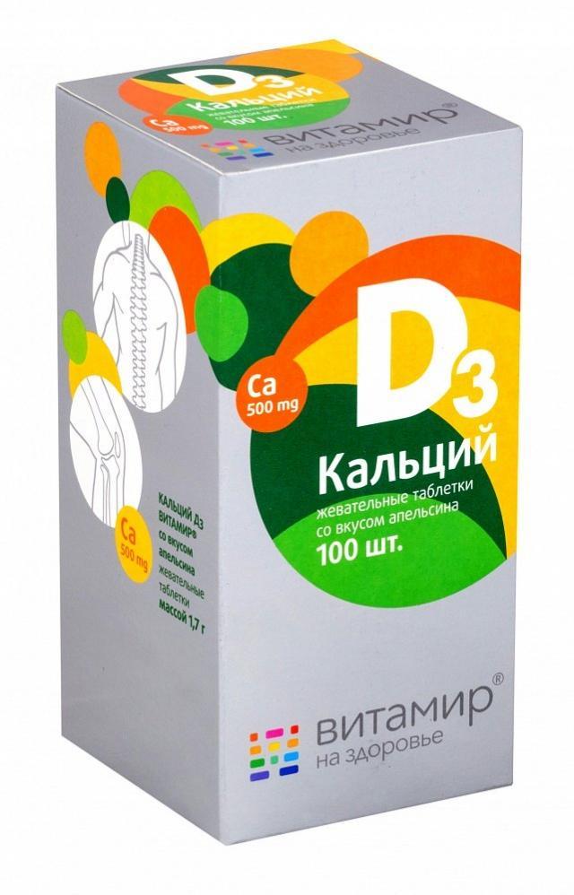 Кальций Д3 Витамир таблетки жевательные апельсин №100 купить в Москве по цене от 340 рублей