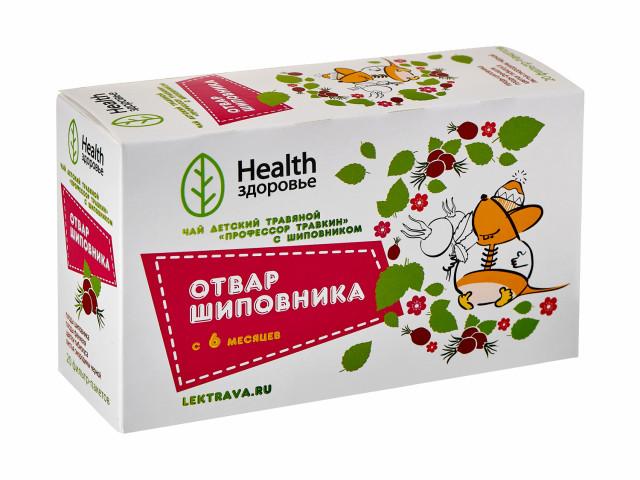 Профессор Травкин чай детский Отвар шиповника 1,5г №20 купить в Москве по цене от 146 рублей