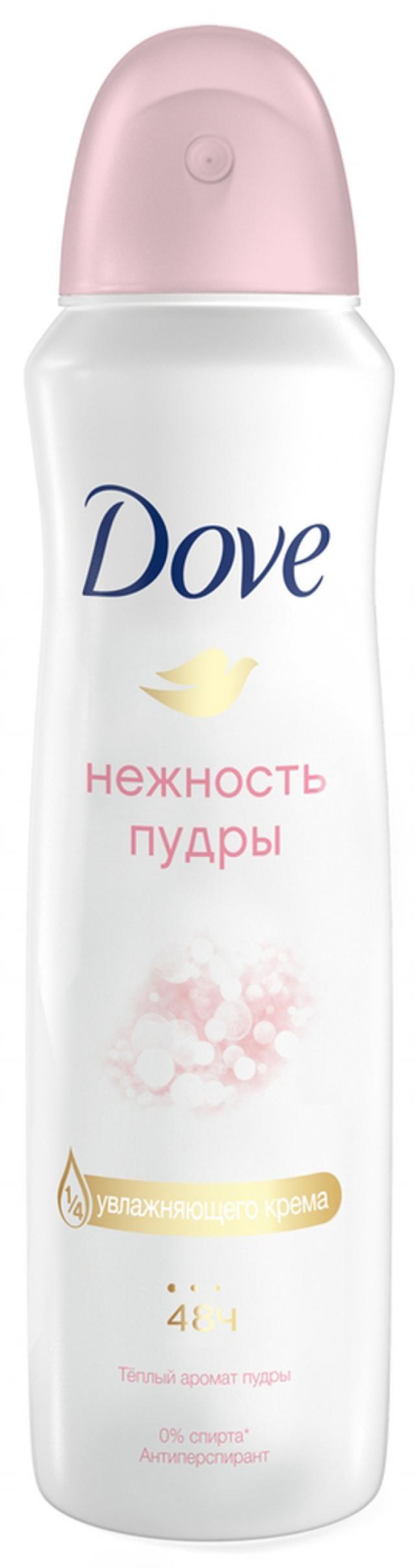 Дав дезодорант-спрей Нежность пудры 150мл купить в Москве по цене от 0 рублей