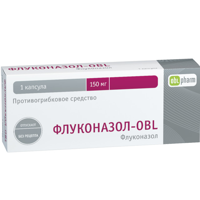 Флуконазол-OBL капсулы 150мг №1 купить в Москве по цене от 34.5 рублей