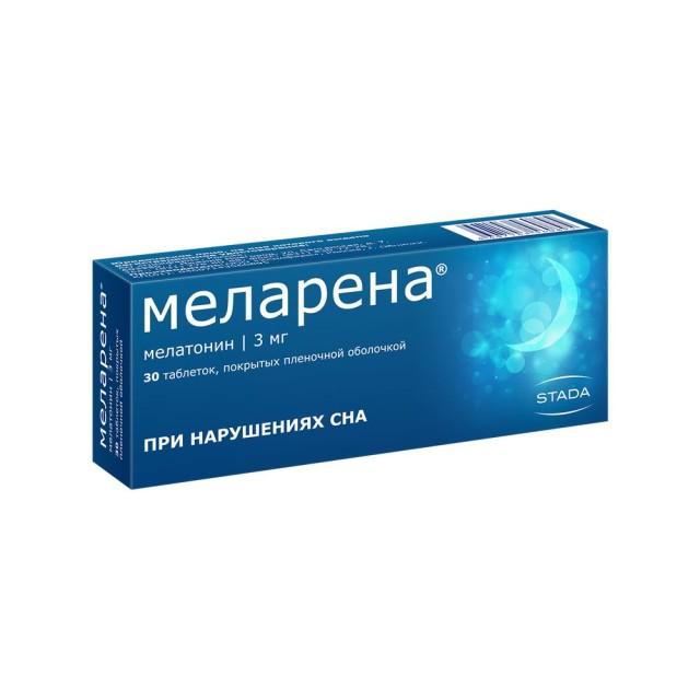 Меларена таблетки п.о. 3мг №30 купить в Москве по цене от 439 рублей