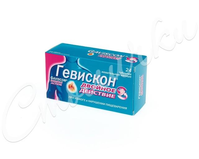 Гевискон Двойное действие таблетки жевательные Мята №24 купить в Москве по цене от 316 рублей