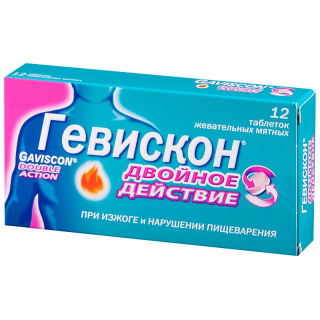Гевискон Двойное действие таблетки жевательные Мята №12 купить в Москве по цене от 173 рублей