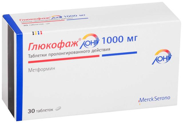 Глюкофаж Лонг таблетки п.о 1000мг №30 купить в Москве по цене от 321.5 рублей