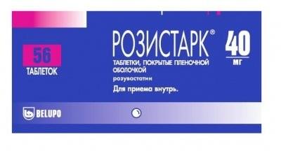 Розистарк таблетки п.о 40мг №56 купить в Москве по цене от 1590 рублей