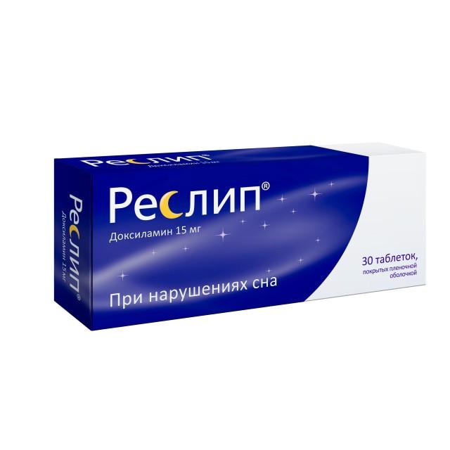Реслип таблетки п.о. 15мг №30 купить в Москве по цене от 278 рублей