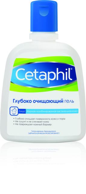 Сетафил гель для умывания глубокое очищение 235мл купить в Москве по цене от 919 рублей