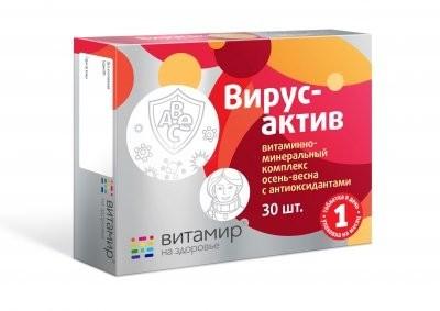 Вирусактив таблетки №30 купить в Москве по цене от 185 рублей