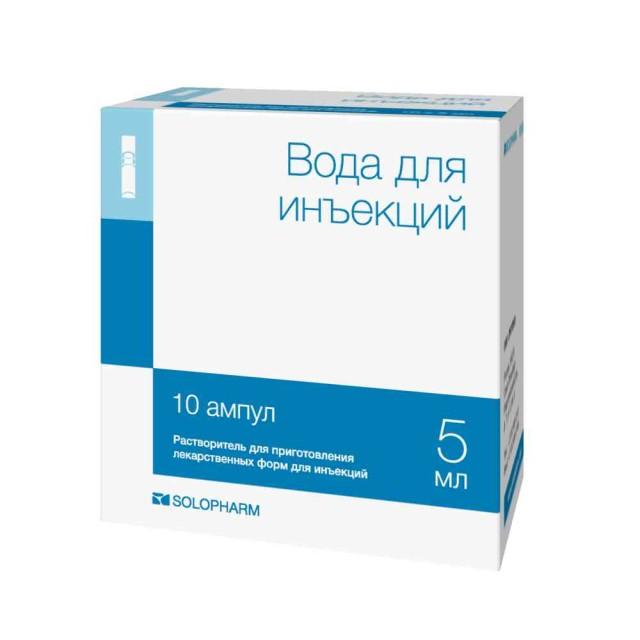 Вода для инъекций 5мл №10 купить в Москве по цене от 119 рублей