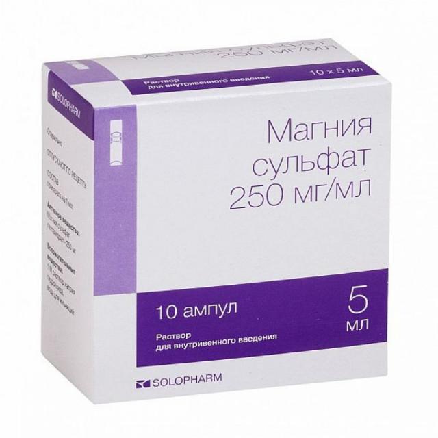 Магния сульфат раствор для инъекций 25% 5мл №10 купить в Москве по цене от 33.1 рублей