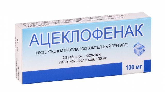 Ацеклофенак таблетки п.о 100мг №20 купить в Москве по цене от 145 рублей