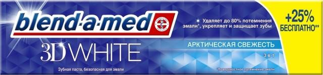 Бленд-а-Мед зубная паста 3Д Уайт Арктич.свежесть 100мл/125мл купить в Москве по цене от 168 рублей