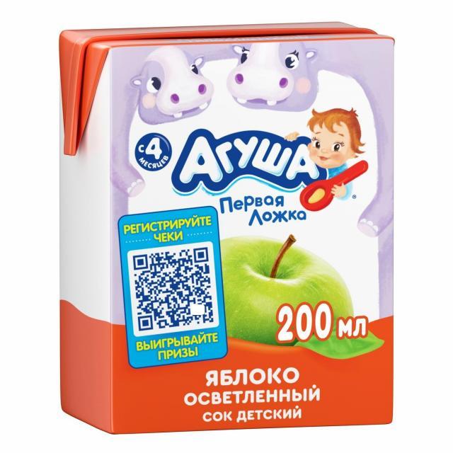 Агуша сок яблоко осветл. 200мл купить в Москве по цене от 0 рублей