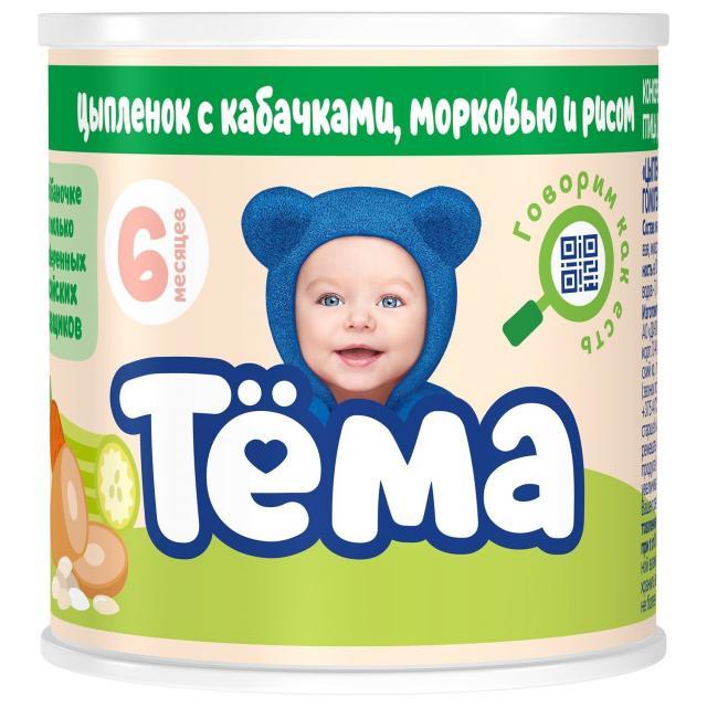 Тема пюре цыпленок/каб./морк./рис 100г купить в Москве по цене от 0 рублей