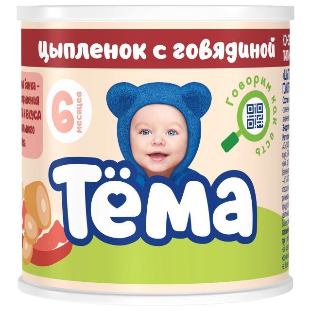 Тема пюре цыпленок/говядина 100г купить в Москве по цене от 0 рублей