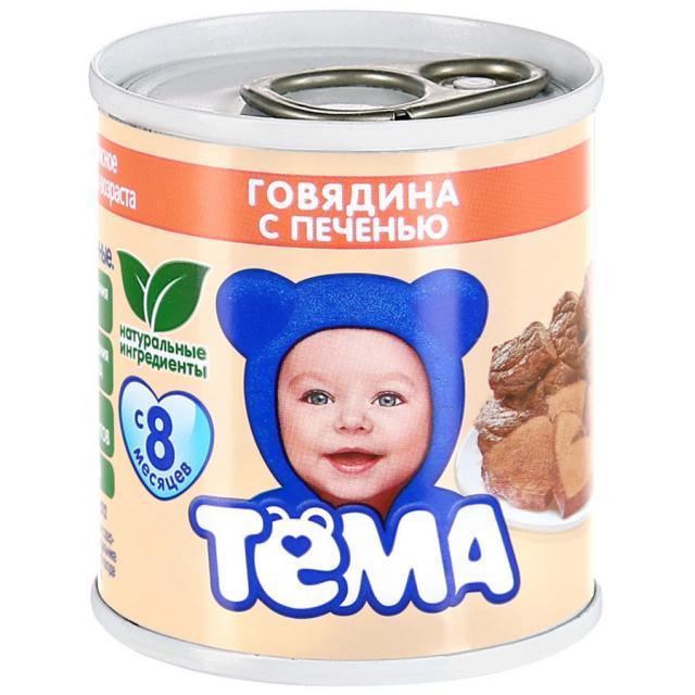 Тема пюре говядина/печень 100г купить в Москве по цене от 0 рублей