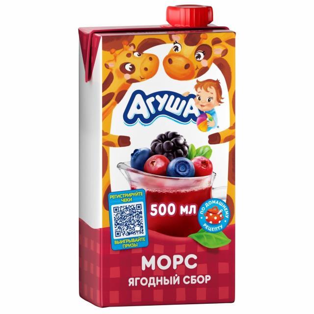 Агуша морс лесные ягоды 500мл купить в Москве по цене от 0 рублей