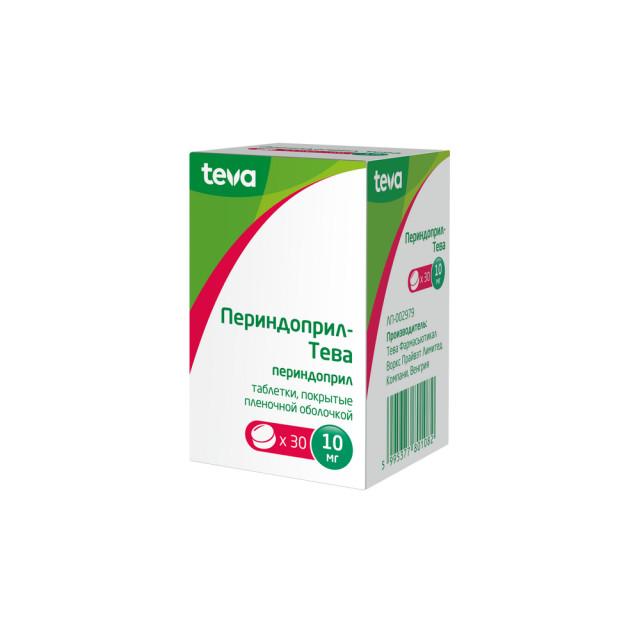 Периндоприл таблетки п.о 10мг №30 купить в Москве по цене от 328.5 рублей
