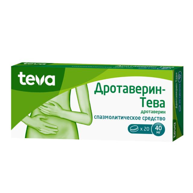 Дротаверин таблетки 40мг №20 купить в Москве по цене от 63 рублей