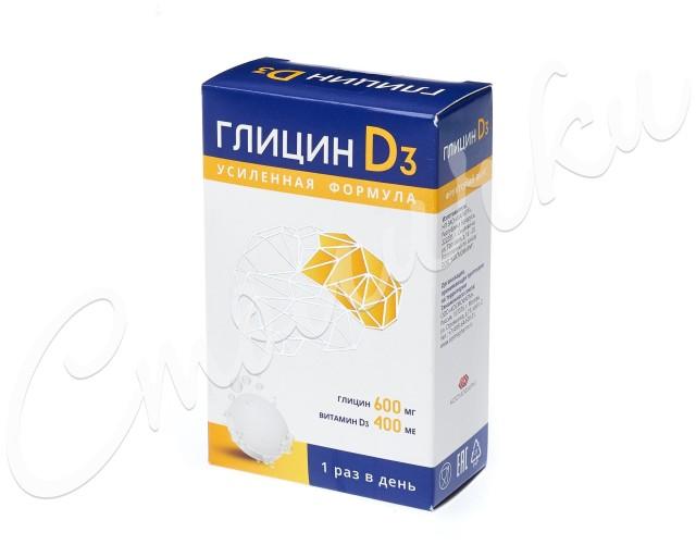 Глицин Д3 таблетки раств. №12 купить в Москве по цене от 503 рублей