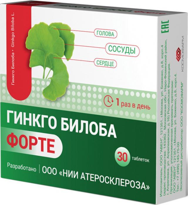 Гинкго Билоба Форте таблетки 460мг №30 купить в Москве по цене от 243 рублей
