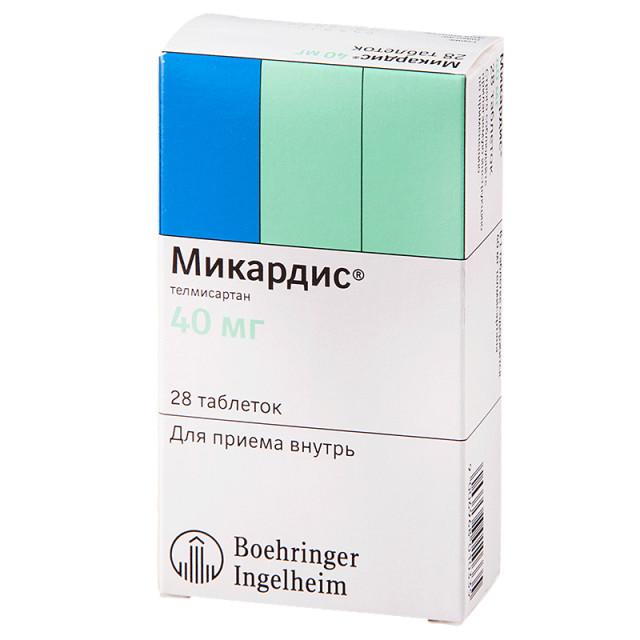 Микардис таблетки 40мг №28 купить в Москве по цене от 1140 рублей