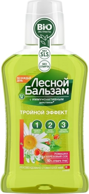 Лесной бальзам ополаскиватель для полости рта ромашка 250мл купить в Москве по цене от 118 рублей