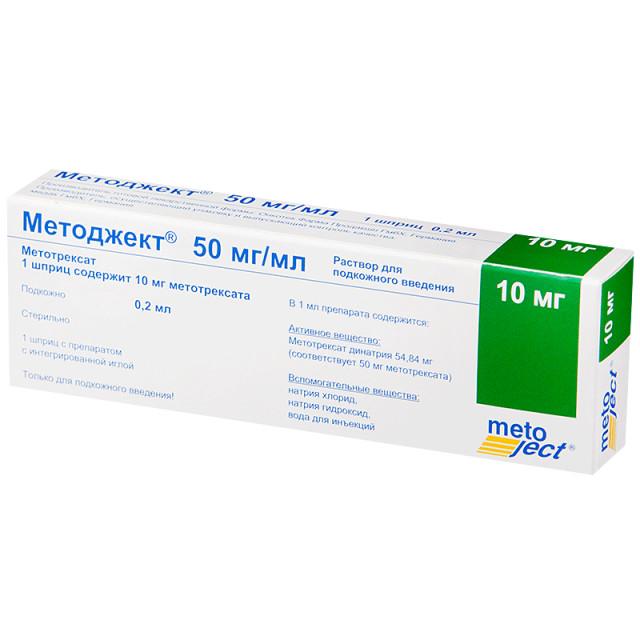 Методжект раствор для инъекций 50мг/мл 0,2мл шприц №1 купить в Москве по цене от 653.5 рублей