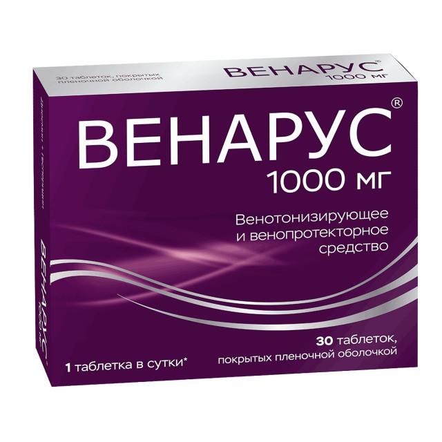 Венарус таблетки п.о 1000мг №30 купить в Москве по цене от 1070 рублей