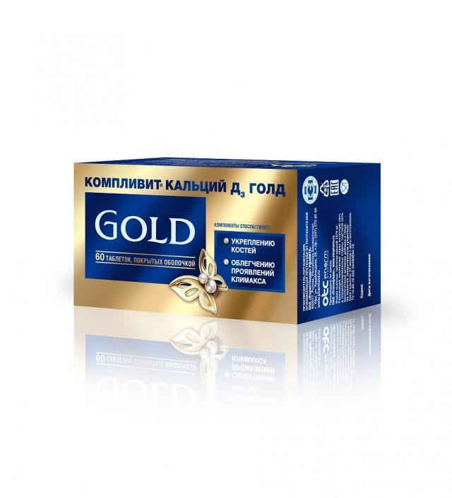 Компливит Кальций Д3 Голд таблетки №60 купить в Москве по цене от 812 рублей