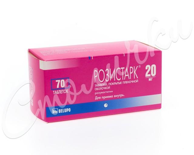 Розистарк таблетки п.о 20мг №70 купить в Москве по цене от 1300 рублей