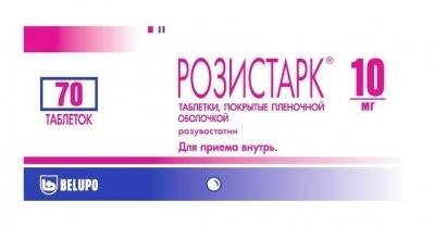Розистарк таблетки п.о 10мг №70 купить в Москве по цене от 928 рублей