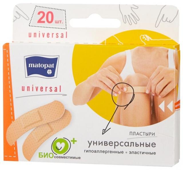 Матопат пластырь Универсал №20 купить в Москве по цене от 90 рублей