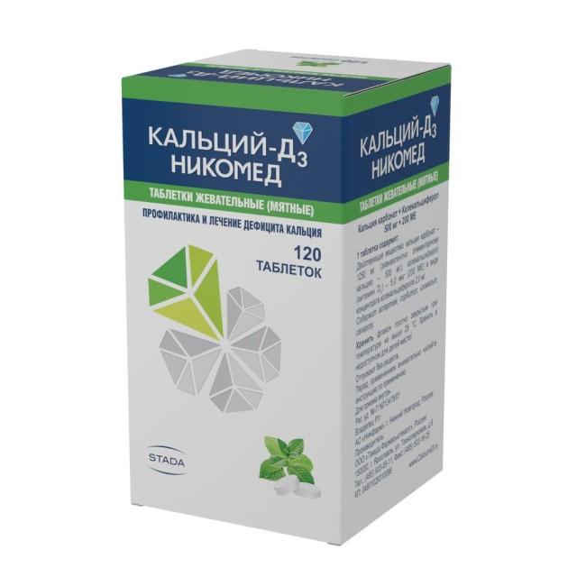 Кальций Д3 Никомед мята таблетки жевательные №120 купить в Москве по цене от 575 рублей