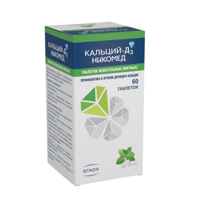 Кальций Д3 Никомед мята таблетки жевательные №60 купить в Москве по цене от 380 рублей
