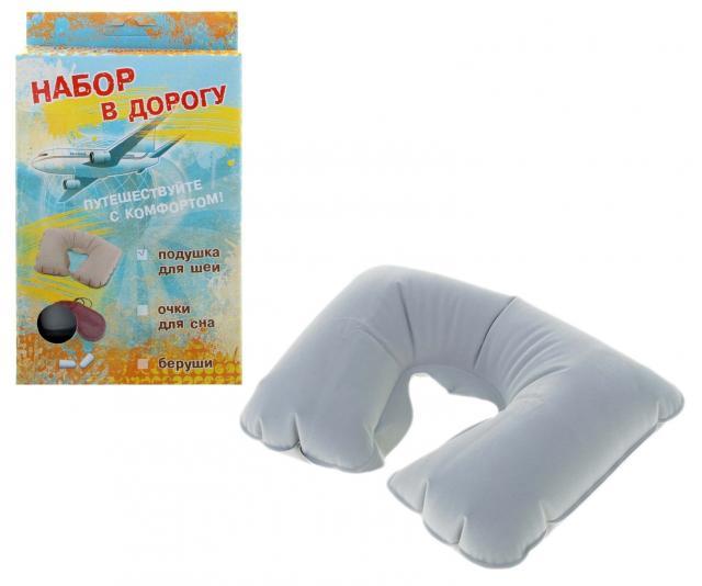Подушка дорожная надувная серая 563997 купить в Москве по цене от 0 рублей