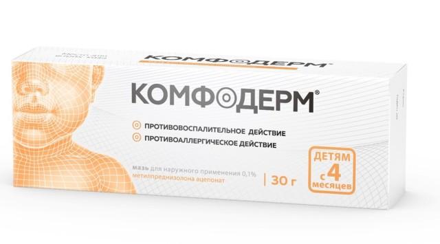 Комфодерм мазь 0,1% 30г купить в Москве по цене от 548 рублей
