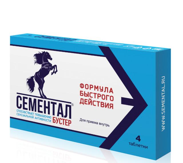 Сементал Бустер таблетки №4 купить в Москве по цене от 975 рублей
