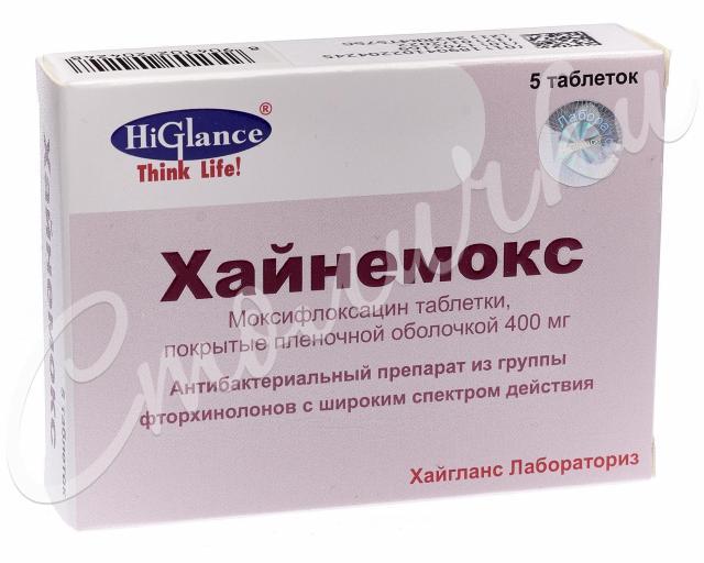 Хайнемокс таблетки п.о 400мг №5 купить в Москве по цене от 327.5 рублей