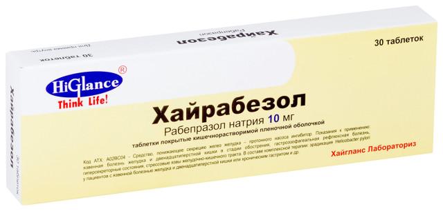Хайрабезол таблетки п.о 10мг №30 купить в Москве по цене от 518 рублей