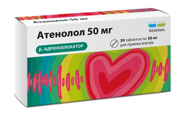 Атенолол таблетки 50мг №30 купить в Москве по цене от 39.7 рублей