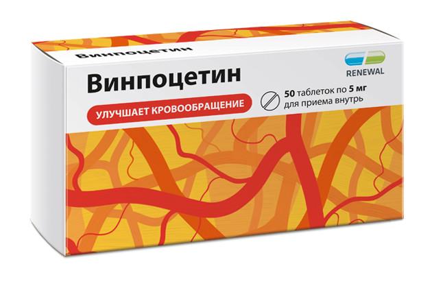 Винпоцетин таблетки 5мг №50 купить в Москве по цене от 109.5 рублей