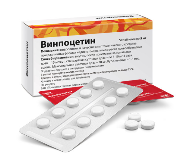 Винпоцетин таблетки 5мг №50 купить в Москве по цене от 105 рублей