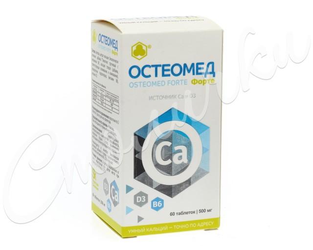 Остеомед Форте таблетки 500мг №60 купить в Москве по цене от 356 рублей