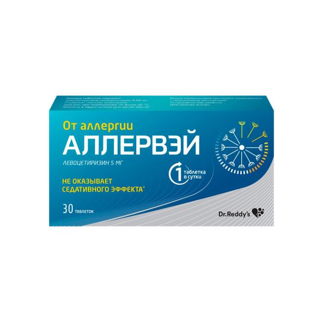 Аллервэй таблетки 5мг №30 купить в Москве по цене от 469 рублей