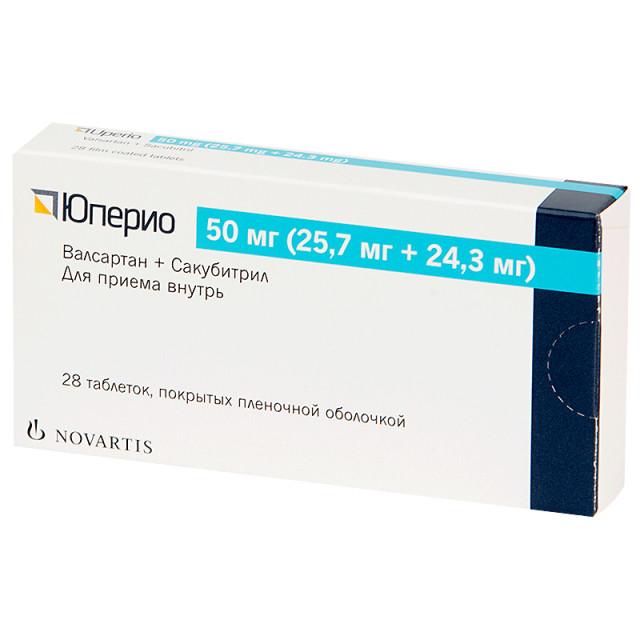 Юперио таблетки п.о 50мг №28 купить в Москве по цене от 2218 рублей