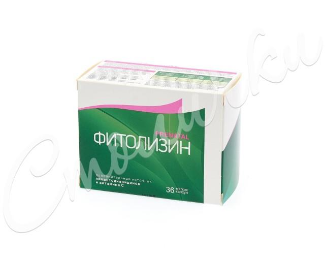 Фитолизин Пренатал капсулы 840мг №36 купить в Москве по цене от 471 рублей
