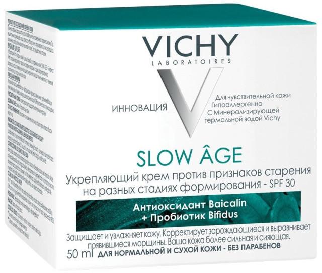 Виши Слоу Аж крем для лица укрепл. для нормальной и сухой кожи SPF30 50мл купить в Москве по цене от 2340 рублей