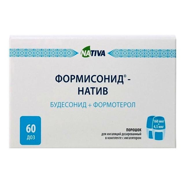 Формисонид порошок для ингаляций 160мкг+4,5мкг/доза 60доз купить в Москве по цене от 956 рублей